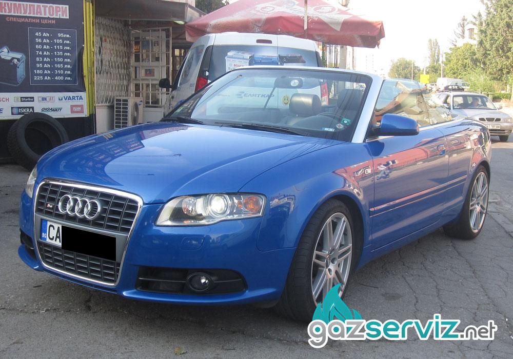 Газов инжекцион Agis OBD на Audi S4 2.4 340 к.с. / Газ сервиз София - Тел.: 0897252727