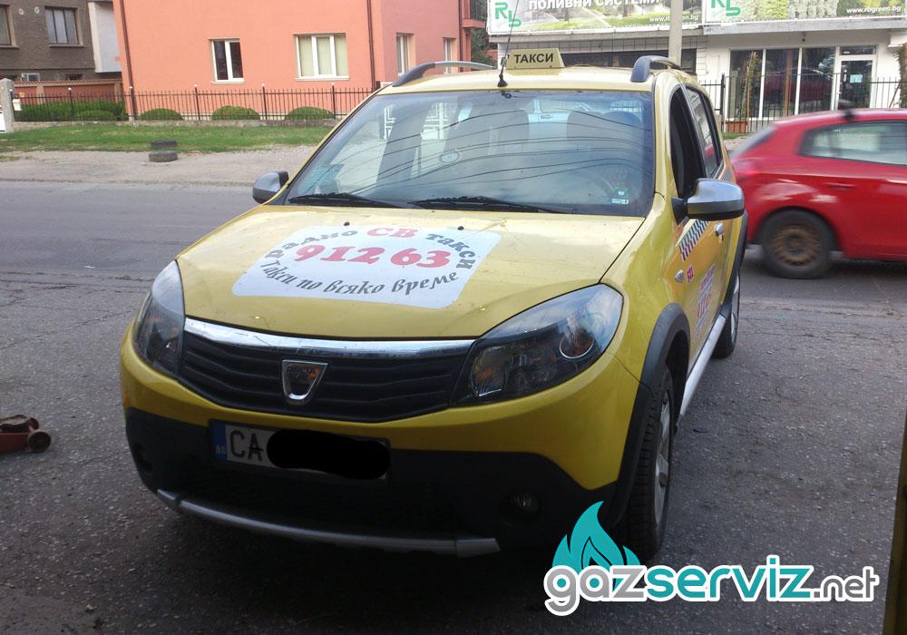 Газови инжекциони монтаж Dacia Sandero софия