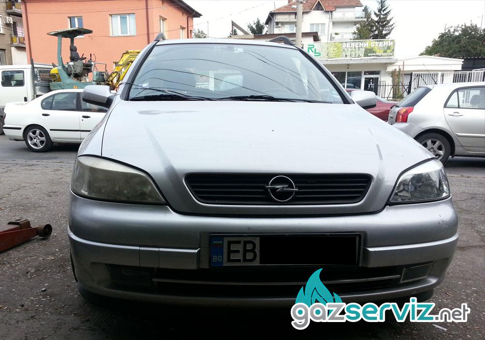Газ сервиз / газови инжекционо / Газово Opel Astra