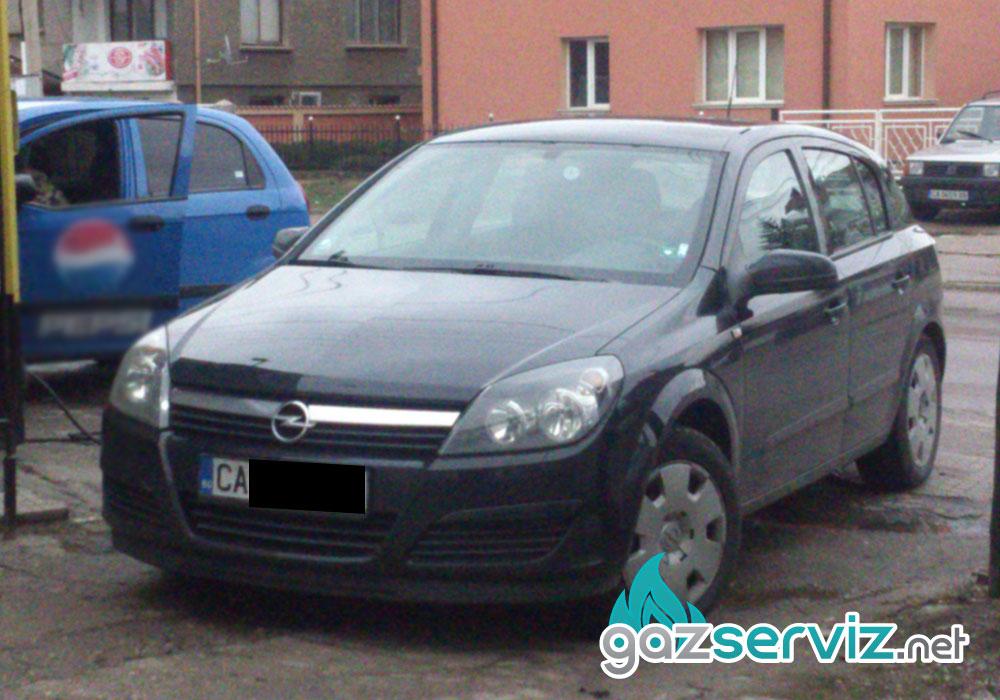Opel Astra H с газова уредба газ сервиз софия