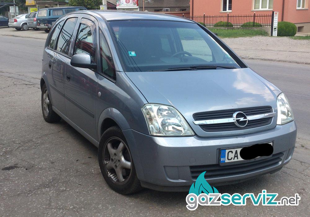 Газови инжекциони, монтаж Opel Meriva газ сервиз софия