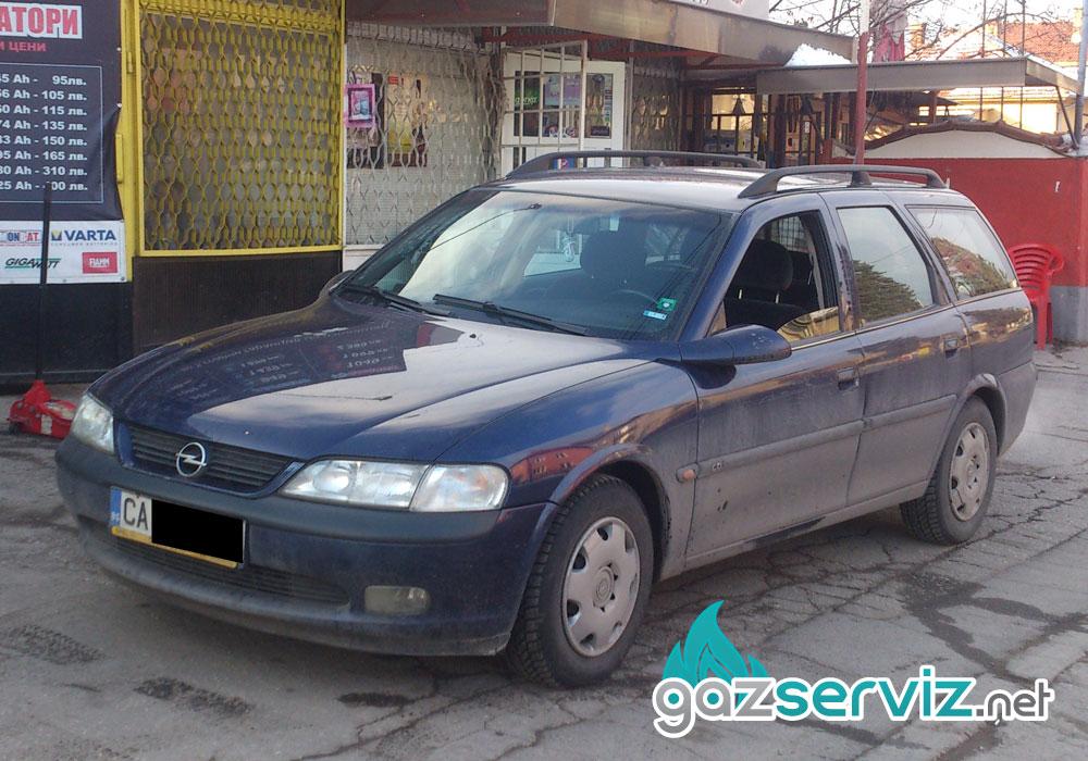 Opel Vectra с газов инжекцион Zanardi цена софия