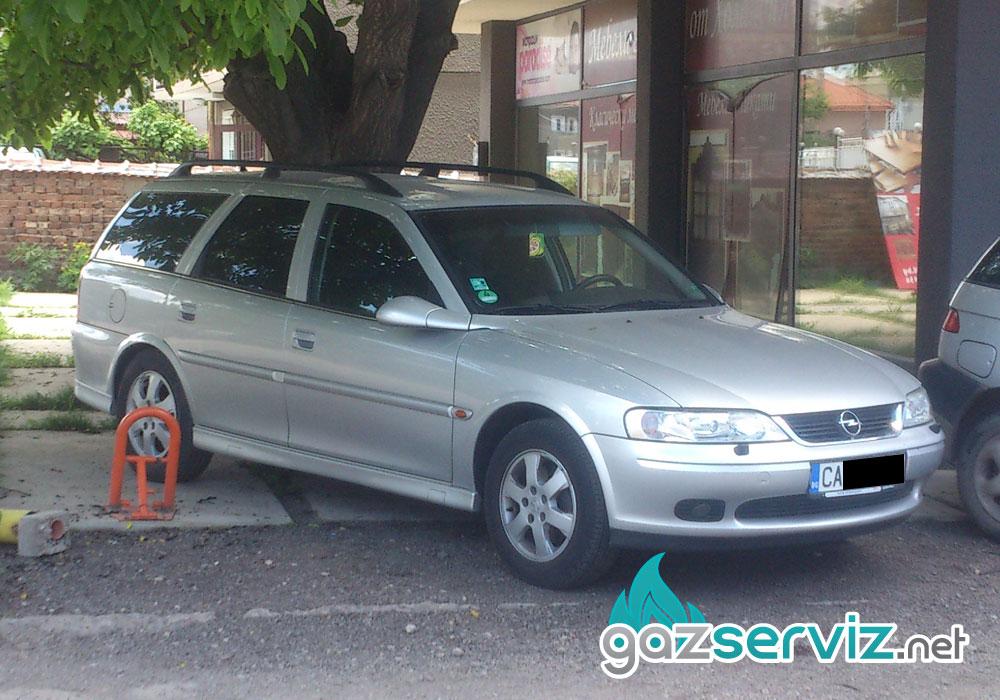 Opel Vectra B с газова уредба - газови уредби софия