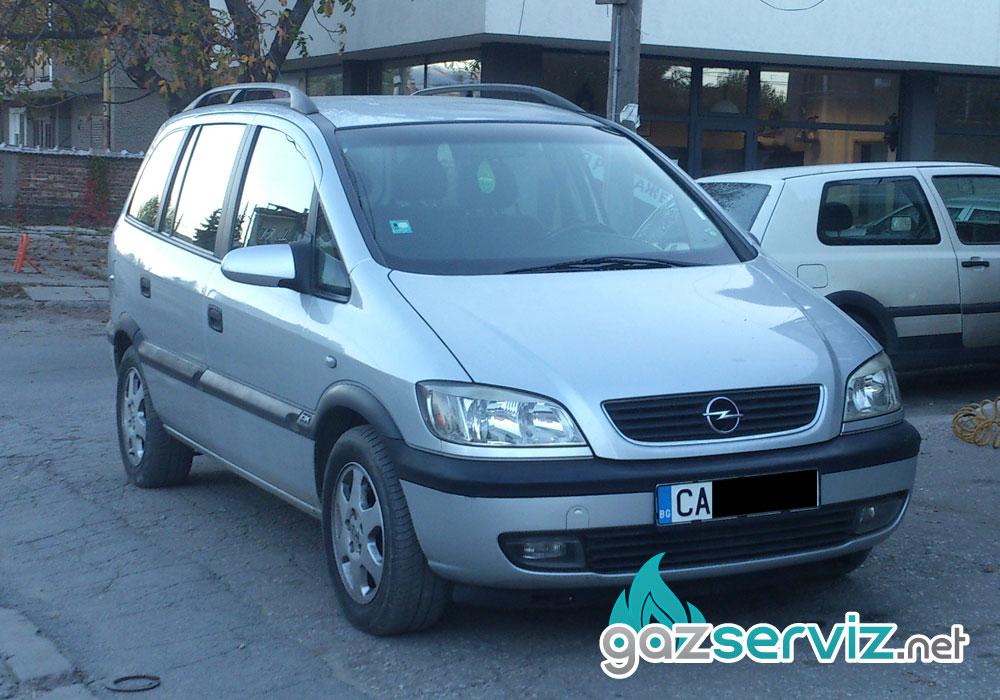 Opel Zafira A с газова уредба - газ сервиз софия