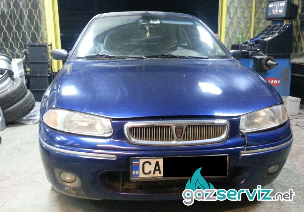 Поставяне на газова уредба Zanardi на Rover 200