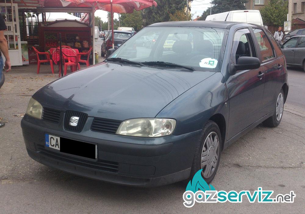 Seat Ibiza с газова уредба софия цена