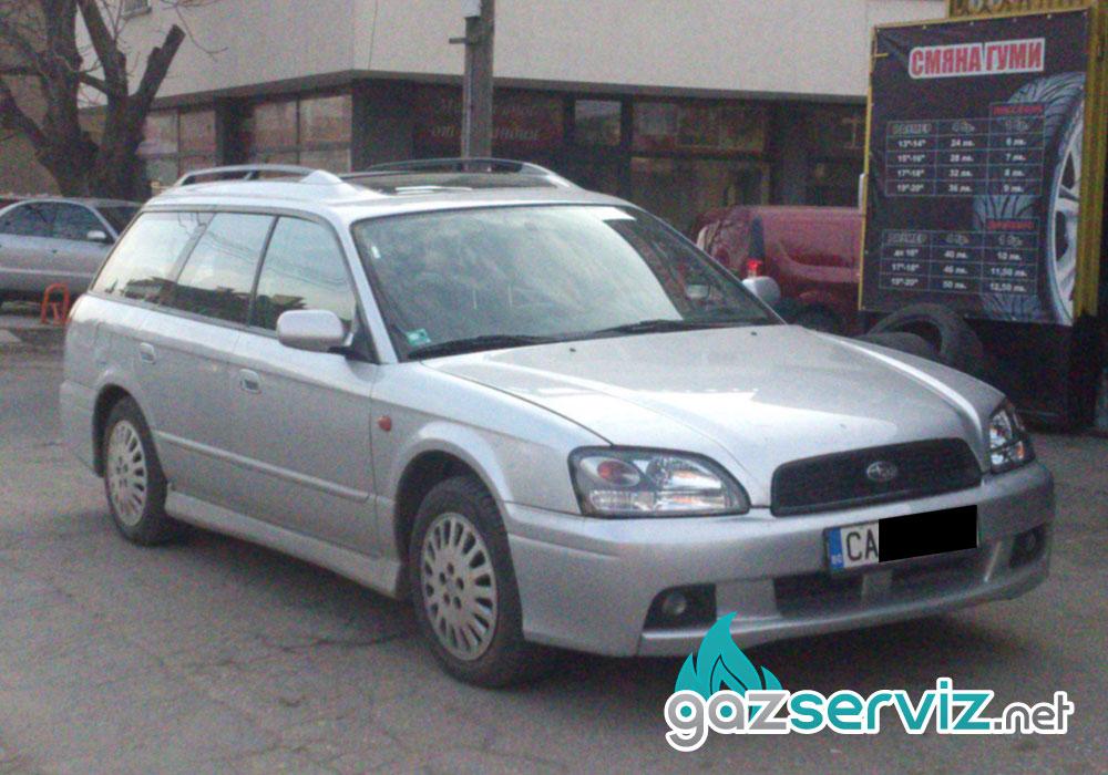 Subaru Legacy с газов инжекцион цена софия сервиз