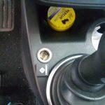 Поставяне на газов инжекцион EuropeGas наFORD FIESTA 1.4