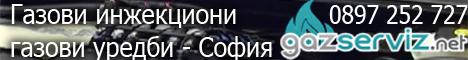 banner-gazserviz-mini.png
