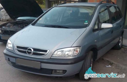Opel Zafira с газова уредба Digitronic софия сервиз