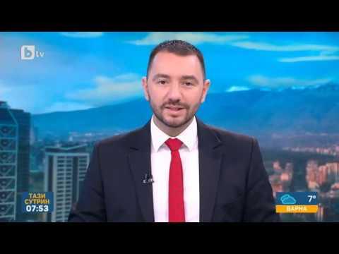 Акция на КАТ за коли с нерегистрирани газови уредби bTV Новините - Тази Сутрин - ПЪЛЕН РЕПОРТАЖ